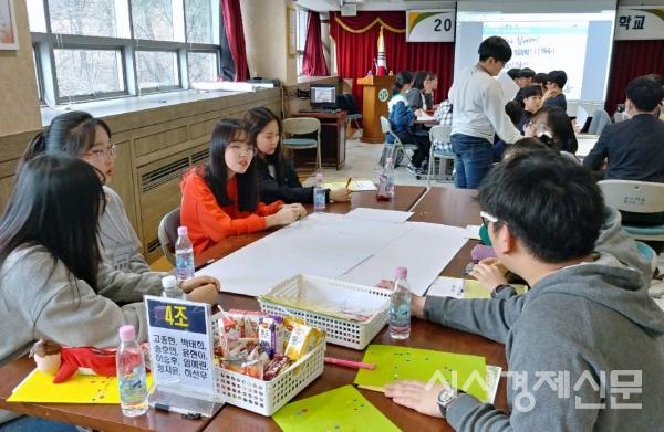 지난해 서대문구 청소년 참여예산 토론회 모습