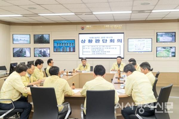양천구가 21일 오전 방재종합상황실에서 태풍 솔릭을 대비, 긴급 상황판단회의를 개최했다.