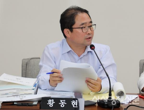 강서구의회 황동현 부의장이 대표발의하고 있는 모습.
