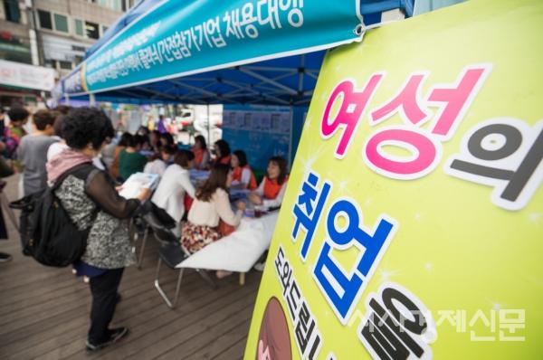 지난해 9월 개최된 2017 성북구 여성일자리 취업박람회