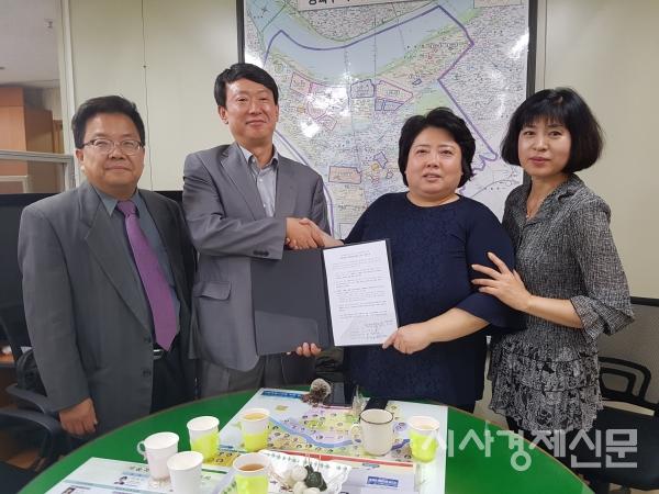 송파구 거여2-1 재개발구역 위치한 이해관계자들 간 합의서 체결이 지난달 18일 이뤄졌다.