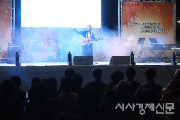서대문구 홍제천 생명의 축제가 이달 13일 홍제천 둔치 연가교 앞 특설무대에서 열린다. 사진은 지난해 축제 모습.