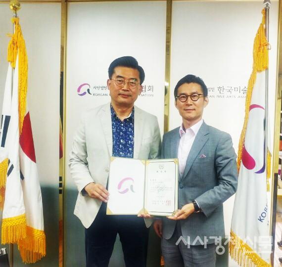 사진 왼쪽 신임 김홍년 (사)한국미술협회 설치미술미디어위원장.