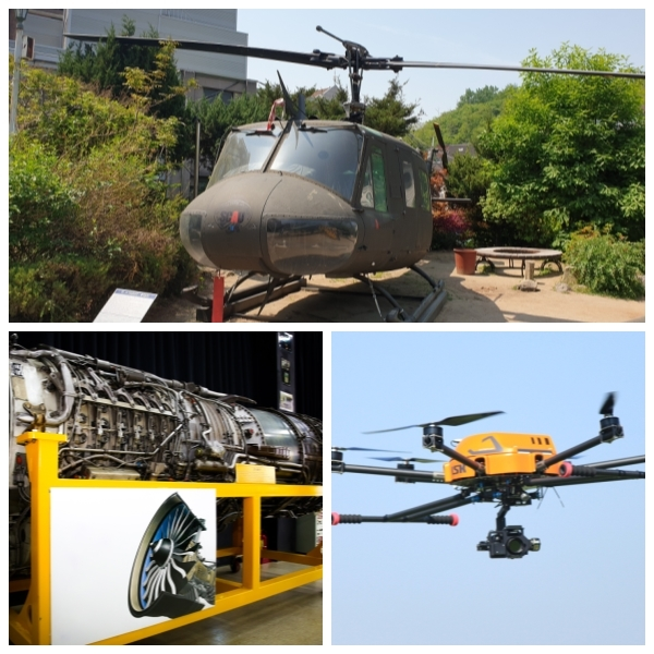 사진맨위: UH-1H 헬기. 아래 첫번째부터 F-4E 팬텀엔진과 드론. 항공정비과 실습에 쓰이고 있다. 사진=서울문화예술대학교 제공