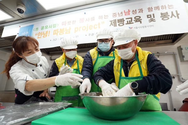 동대문구자원봉사센터에서 따봉남 프로젝트에 참여한 1인 가구 중년남성들이 제빵봉사를 진행하고 있는 모습. 사진= 동대문구 제공