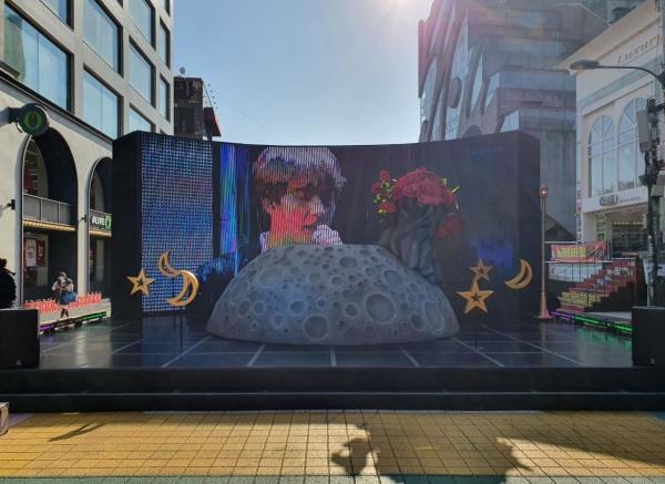 생일 기념… 솔로곡 'Moon' 가사 테마...지구·달 형상화대형 LED화면으로 공연영상 상영, 관광객 포토존 등도 조성